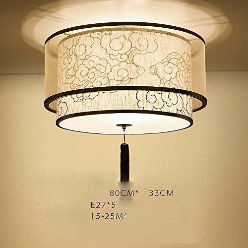 MEILING Deckenleuchte Moderne Minimalism Xiangyun Runde Nationale Wind  Wohnzimmer Esszimmer Schlafzimmer Arbeitszimmer ( Größe : 80cm ) Online  Kaufen