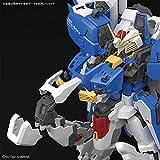 Bandai Spirits Hobby MG 1/100 Ex-S Gundam/S Gundam