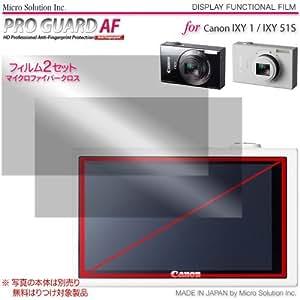 Micro Solution Digital Camera Anti-Fingerprint Display Protection Film (Pro Guard AF) for Canon PowerShot ELPH 530 HS (IXY 1 / IXUS 510 HS) and Canon PowerShot ELPH 510 HS (IXY 51S / IXUS 1100 HS) // DCDPF-PGIX51S