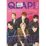 QLAP! クラップ 2019年3月号 カバーモデル:SixTONES ‐ ストーンズ