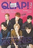 QLAP!(クラップ) 2019年 03 月号 [雑誌]
