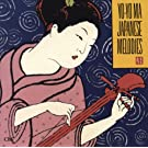 Japanese Melodies (Remastered)