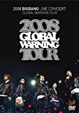2008 BIGBANG LIVE CONCERT 『GLOBAL WARNING TOUR』(初回生産限定) [DVD]