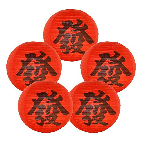 Just-Artifacts-16-Chinese-Character-Fa-Earn-Big-Money-Red-Chinese-Paper-Lanterns-Set-of-5-Click-for-more-ChineseJapanese-Paper-Lantern-Colors-Sizes