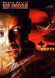 Die Hard 2 - 58 Minuti Per Morire (Best Edition) (2 Dvd)