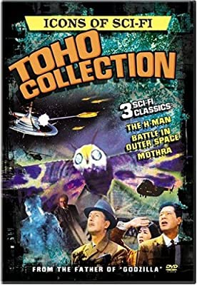 Icons of Sci-Fi: Toho Collection (The H-Man / Battle in Outer Space / Mothra)