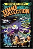 Buy Icons of Sci-Fi: Toho Collection (The H-Man / Battle in Outer Space / Mothra)