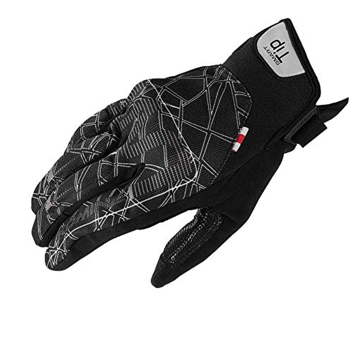 [해외] 코미네(KOMINE) 오토바이 CE 프로텍트 메쉬 글러브 프로텍터 통기성 CRUSH BLACK L GK-225 06-225