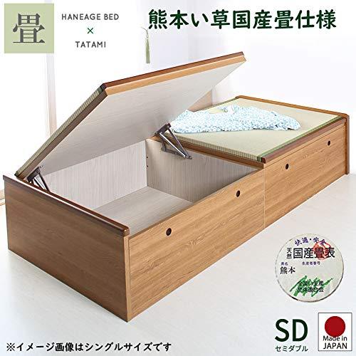 国産熊本い草使用 畳ベッド 跳ね上げ式 ヘッドレスタイプ セミダブル 収納付 たたみベッド 国産 日本製 (ナチュラル) B00CENUM36 ナチュラル