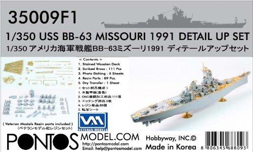 Pontos 1/350 USS BB-63 Missouri 1991 Detail up set 35009F1