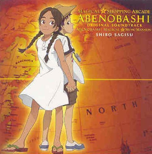 Magical Shopping Arcade Abenobashi OST: Abenobashi Magical Music Mansion