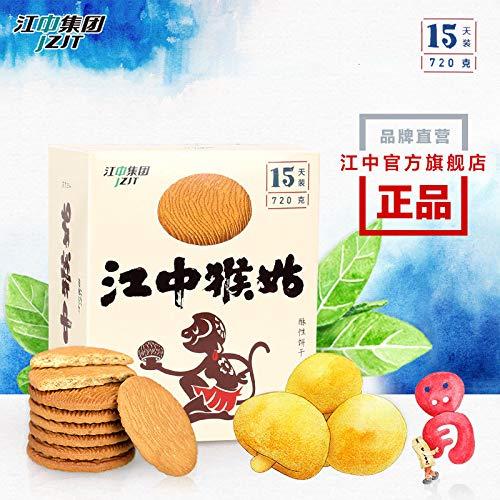 (JZJT Monkey biscuits Cookies 720g/box 江中 猴姑饼干720g/盒 15天装 酥性零食 猴头菇饼干 早餐代餐饼干 养胃饼干)