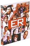 [DVD]ER 緊急救命室 VI 〈シックス・シーズン〉 セット1 [DVD]