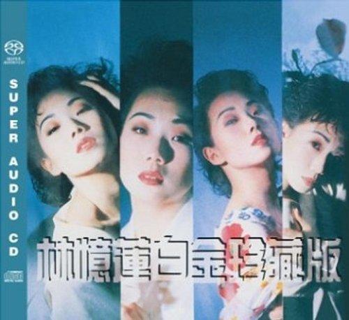 SACD : Sandy Lam - Sandy Lam Platinum Collection (Hong Kong - Import)