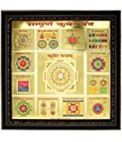 Odishabazaar Sampoorna Kubera Yantram Yantra - 24CT Gold Plated Poster in Frame 28 x 28 cm