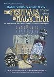 Rosh Hashanah - Yom Kippur - Soccos, Shlomo Y. Zevin, 0899069061