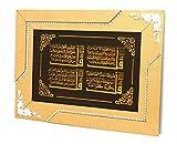 1870 Islamic Muslim Wall Frame/Al Falaq, Al Nass, Al Kaferun, Al Ahad/Home Decorative