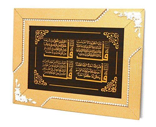 1870 Islamic Muslim Wall Frame/Al Falaq, Al Nass, Al Kaferun, Al Ahad/Home Decorative by 1870