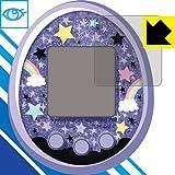 LED液晶画面のブルーライトを35%カット ブルーライトカット保護フィルム Tamagotchi meets(たまごっちみーつ)シリーズ用 日本製