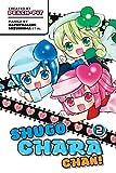 Shugo Chara Chan 2 by Peach-Pit (10-Jan-2012) Paperback