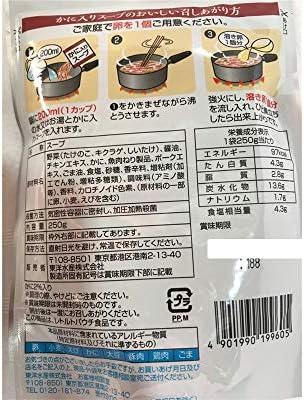 蟹入りスープ【250g×6パック入り】簡単美味しい蟹スープ。◇お得な送料設定あり(2セット12パックまで同梱可能)