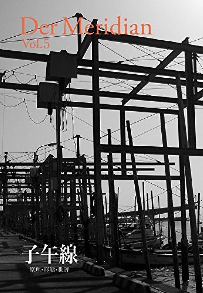 安価な遠えマッサージユリイカ 2017年4月臨時増刊号 総特集◎縄文 JOMON