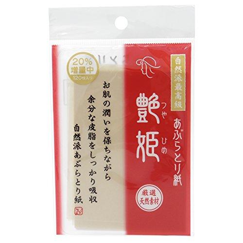 - Kyowa Shiko Aburatorigami Tsuya-Hime Japanese Natural Facial Oil Blotting Paper 120 Sheets with Case Japan Import Made in Japan