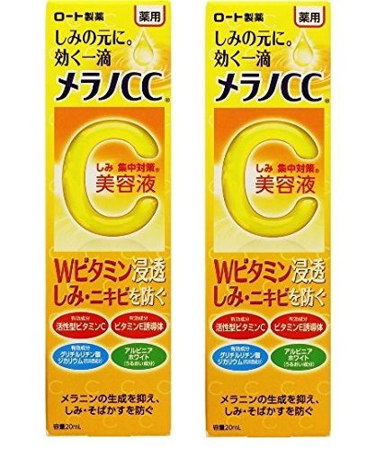 51xseL3AFXL - The 6 Best Japanese Skin Care Products For Acne