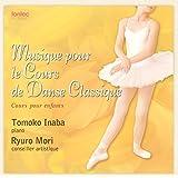 バレエ・レッスンCD  ジュニア・クラス用 Musique pour le Cours de Danse Classique II