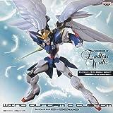 Banpresto Gundam DX Break Impact Figure, Wing Gundam 0 Custom, Endless Waltz