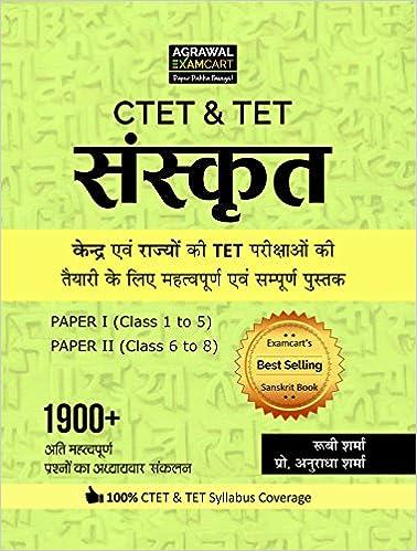 Solved pdf ctet paper
