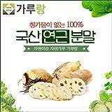 Korean Lotus Root Powder 200g 연근