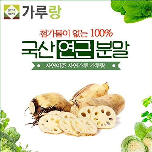 Korean Lotus Root Powder 200g 연근