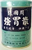 Meditalent - Stomachin Antacid Powder - Large Can (15.9 oz)