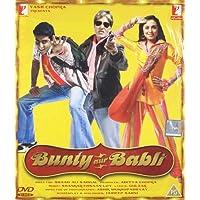 Bunty Aur Babli (2005) - Amitabh Bachchan - Rani Mukherjee - Bollywood - Indian Cinema - Hindi Film