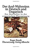 img - for Der Asyl-Wahnsinn in Deutsch und Ungarisch: Der Bestseller mit der ungarischen  bersetzung (Hungarian Edition) book / textbook / text book