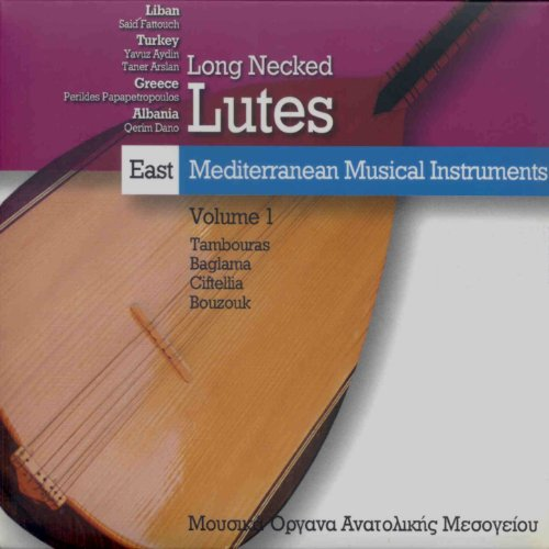 East Mediterranean Musical Instruments : Long Necked Lutes