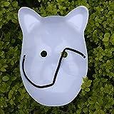 YangYong Cosplay Japanese Cat Mask, Plastic Comic