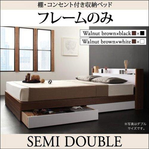 ウォルナット×ブラック ベッドフレームのみ セミダブル sync.D シンクディ 棚コンセント付き収納ベッド【品】 B079KB1SJ2