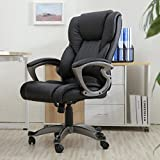 Executive Leather Office Chair Computer Work Desk High Back (Black)
