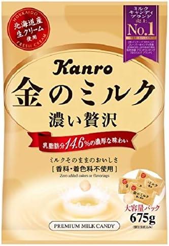 金のミルク 濃い贅沢 キャンディ 675g (10)