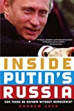 International views of Russia have changed drastically in the last decade, due in part to the leadership of the decidedly pro-Western President Yeltsin.  It was not without concern that we saw the next elected leader pulled from the ranks of the form...