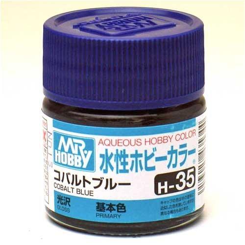 水性ホビーカラー H35 コバルトブルー