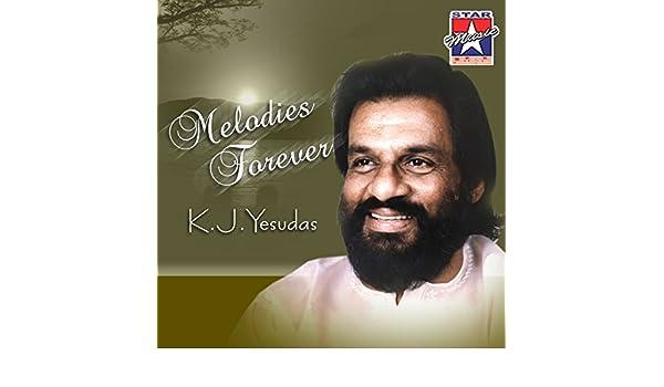 Aasai Aasaiyai From Aanandham By K J Yesudas On Amazon Music