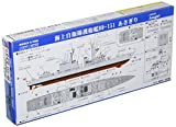 Pit-road 1/700 J71 maritime self-defense force escort ship DD-151 Asagiri 2015