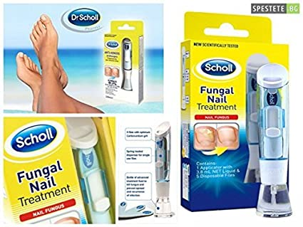Amazon.com: New Scholl Fungal Nail Treatment 3.8ml Kills 99.9% of ...