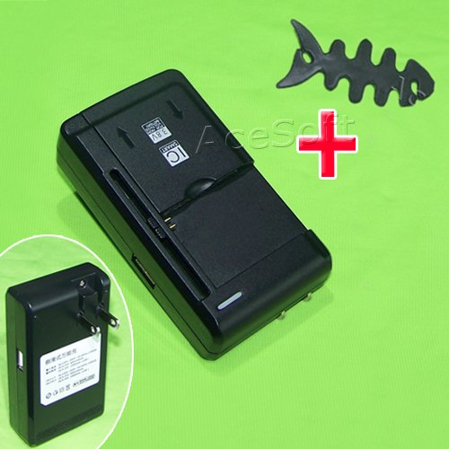LG Optimus F7 LG870 Boost Mobile Universal Battery Charger Dock External Travel Fish Bone Winder Silicon
