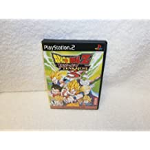 Dragonball Z Budokai Tenkaichi 3 with Bonus Disk Playstation 2