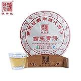2016 Bawangqingbing Old Tree Raw Pu-erh 357g Cake Chen Sheng Hao Top Chinese Puer Pu'er Tea