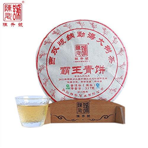 2016 Bawangqingbing Old Tree Raw Pu-erh 357g Cake Chen Sheng Hao Top Chinese Puer Pu'er (Banzhang Pu Erh Tea Cake)